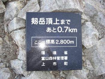 Cimg4537